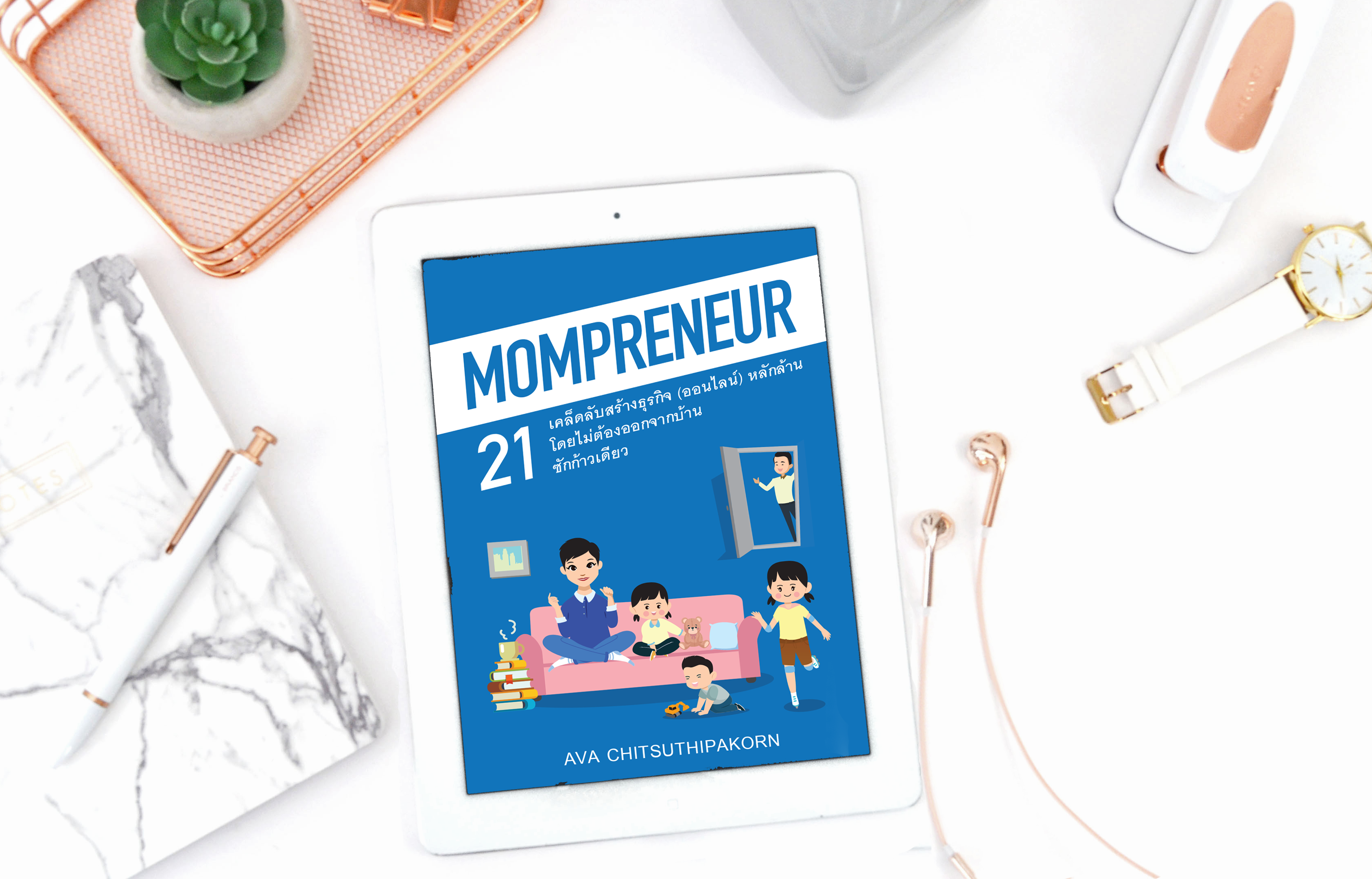 MomPreneur by Ava