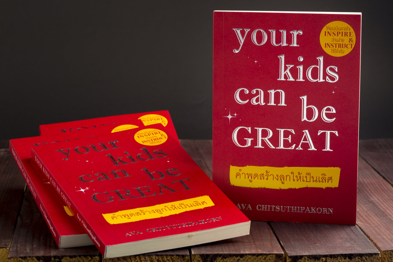 your kids can be great by ava